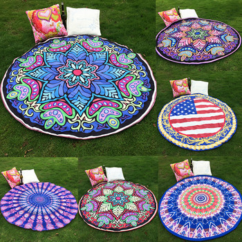 Microfibre Personalized 50inch Round Beach Towel Wholesale Buy