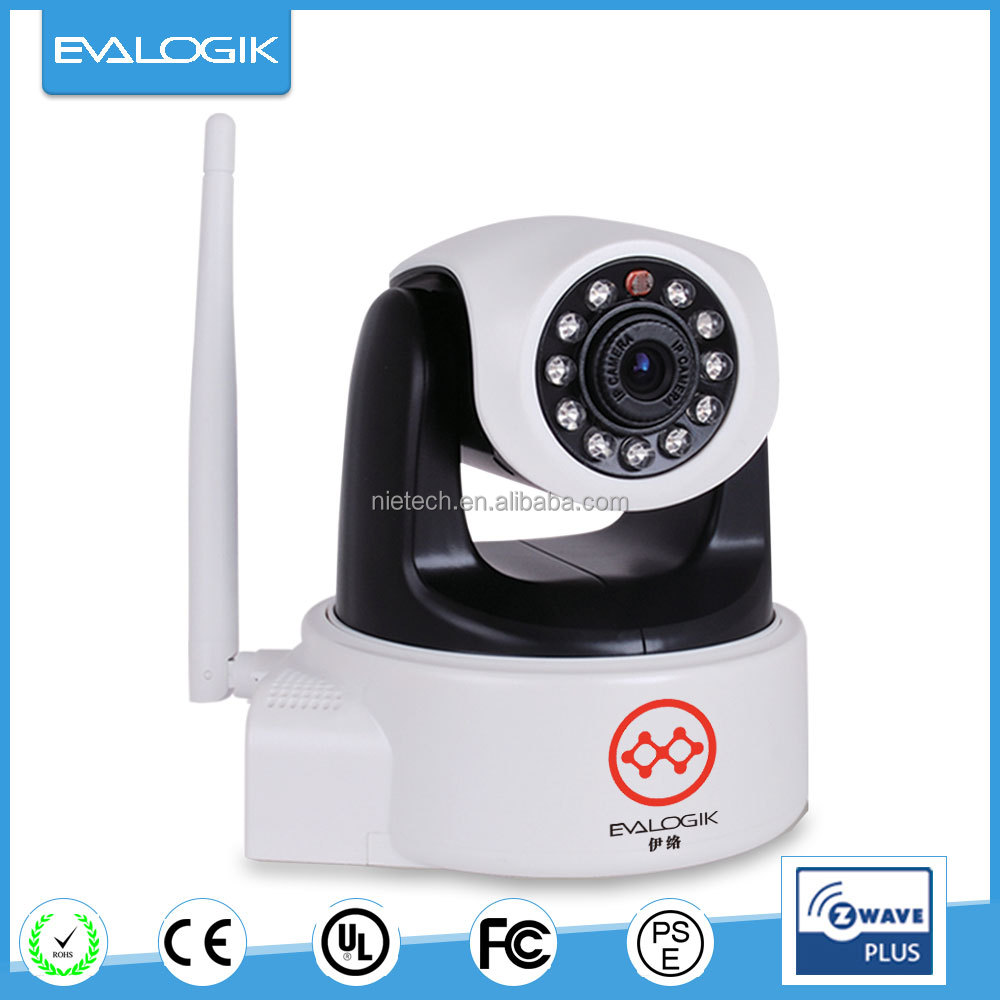 Indoor IP camera with smart home security system