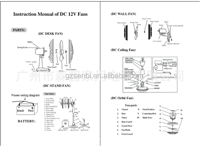 Orient Dc 12v 16inch Solar Battery Charger Table Desk Fan With Rh Alibaba Com De Walt Tool Parts Diagrams News