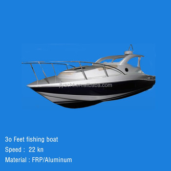 30 Feet Small Fishing Boats For Sale
