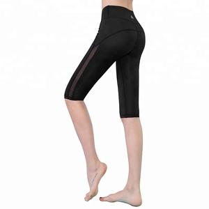 8eccf41e3e0 Women Sport Leggings Wholesale Yoga Pants Fitness Wear Set Seamless Capri  Manufacturer