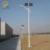 Wholesale 100w outdoor led solar street light with 10M pole