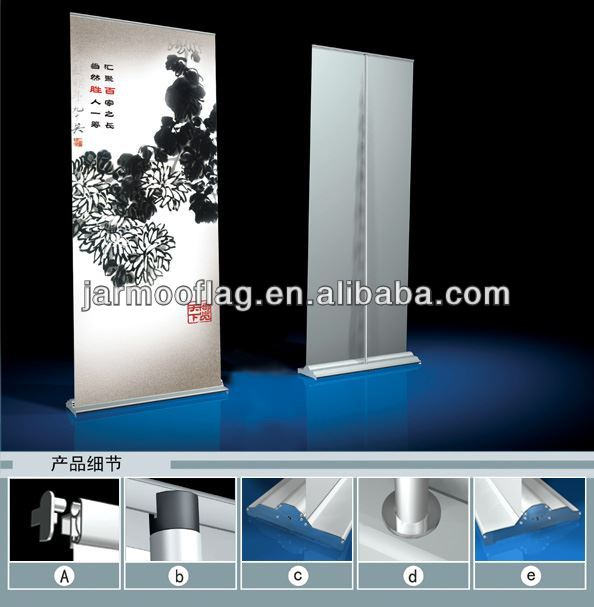 retractable aluminium display stand roll up banner poster board