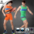 Men 's color bar hit color body sculpting soft pressure comfortable breathable quick - drying tight - fitting shorts MA13