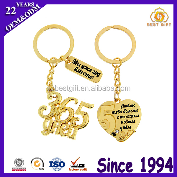 Custom Key And Heart Shape Wedding Gift Couple Pair Keychain