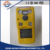 CO,O2,H2S,CD4 portable multi gas detector analyzer