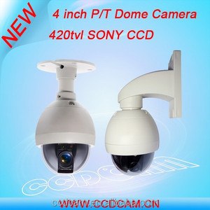Fine ccd 420tvl analog rs-485 cctv mini ptz 360 degree camera with dvr