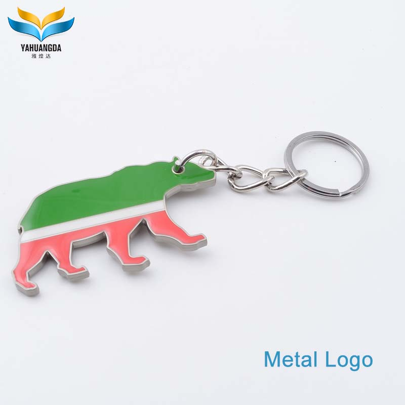 metal keychain maker make high end no minimum custom metal logo tag keychain