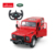 Land rover toy movable wheels battery motor electric rc car for kids