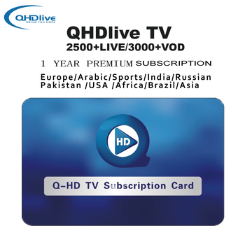 Customization IPTV Subscription 1Year QHDlive IPTV Account with 2800 Channels