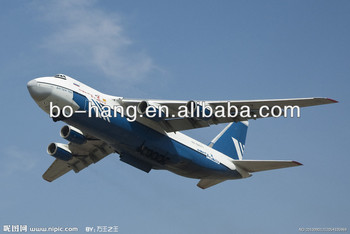 Air Shipping Service To Los Angeles--skype;andy-bhc