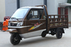 2016 HOT SALE Automatic 250cc China Three Wheel Closed cabin heavey load 3 wheel Motorcycle