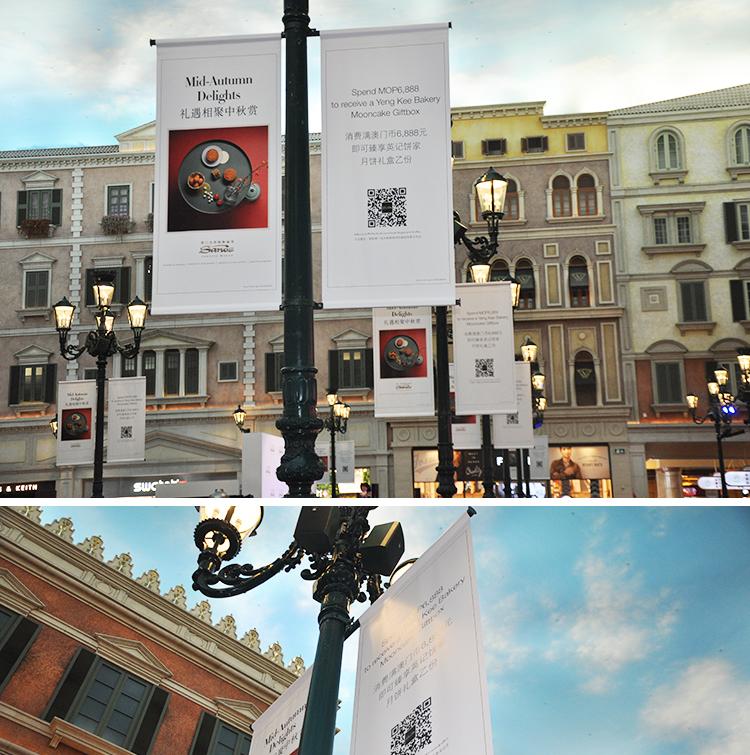 Double Sided Printing PVC Vinyl Lamp Post Banner Street Light Pole Banner