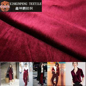 Knit azo-free shiny perfect stretch polyester spandex velvet fabric for garment