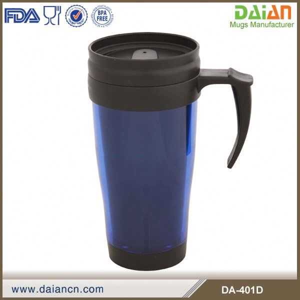Double Wall Travel Mug With Photo Insert