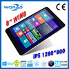 8 inch Quad-Core intel tablet pc with Android OS 4.4 * win 8.1 dual system