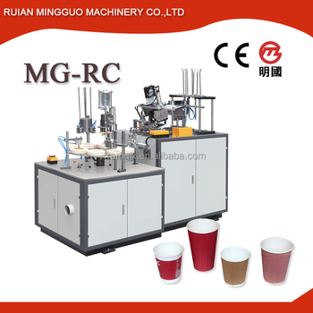 Ripple Double Wall Paper Cup Machine Cheap Prices/coffee Cup Making Machine  Korea - Buy Ripple Double Wall Paper Cup Machine Cheap Prices,Coffee Cup