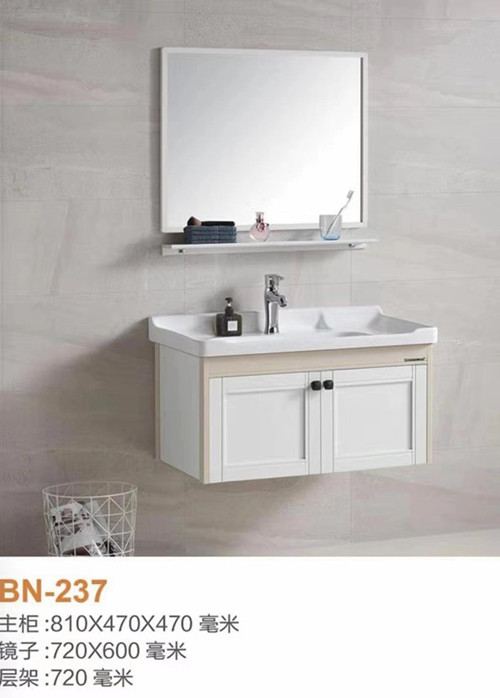 Hot quality cheap space aluminum bathroom cabinet ceramic basin surface two sets