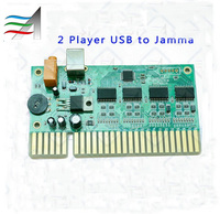 Cheap Pc To Jamma, find Pc To Jamma deals on line at Alibaba.com on