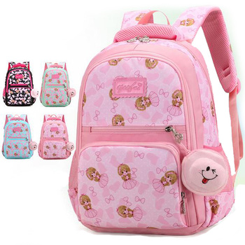 Latest Cute S Baby School Bags Korean Gift Kids Product On Alibaba