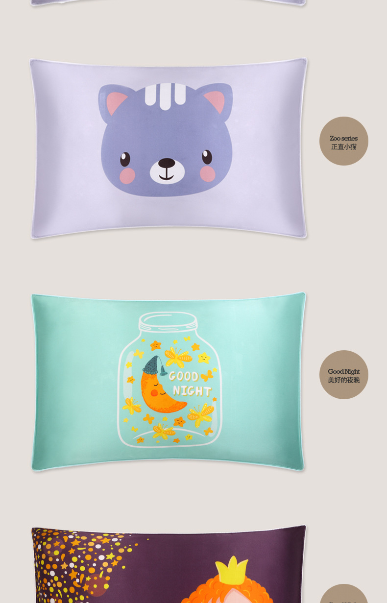 Summer cartoon double side mulberry silk decorative baby custom sumblication silk pillow case