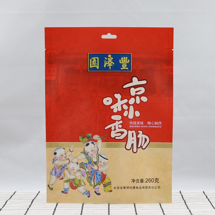 customized stand up kraft  brown paper bags doypack printed kraft paper laminated bag