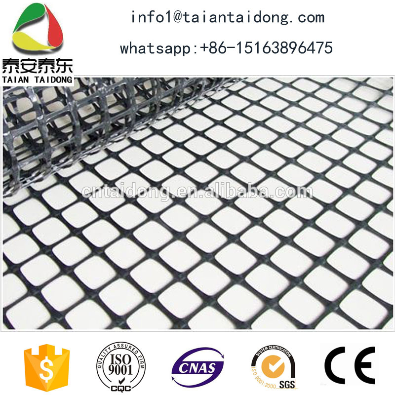 China factory price iso high tensile pe biaxial geogrid for highway
