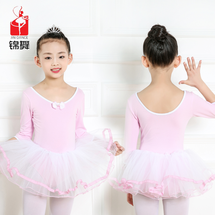 2017 Wholesale Christmas Hot Sale Kids Girls Ballet TUTU Dress Skirted Leotard