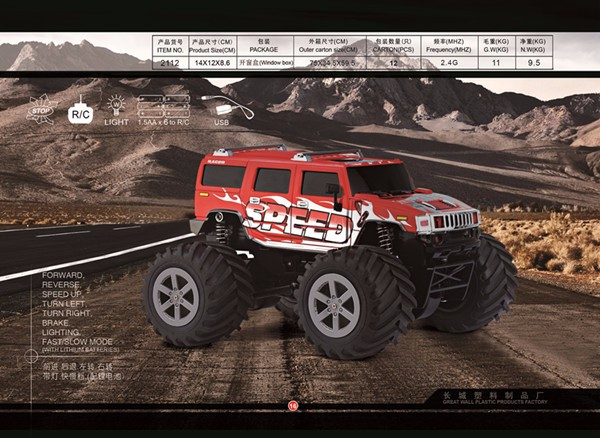 Cool Toy Cars Military Rc Car X Off Road G Vehicle Buy - Cool cars 4x4