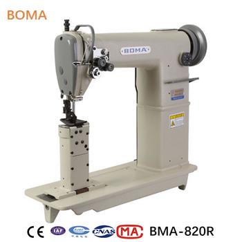 Boma 40 Industrial Sewing Machine Price Sewing Machine Parts Interesting Parts Of An Industrial Sewing Machine