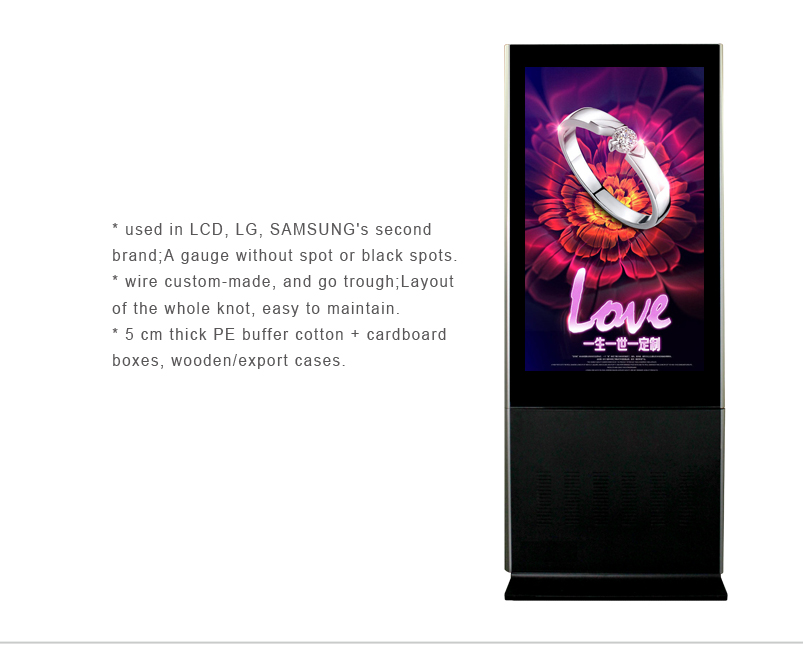 dual lcd monitor stand 42inch with samsung tablet outdoor kiosk exposure holographic display waterproof Explosion-proof
