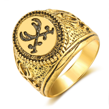 Wholesale Retro Middle Eastern Jewelry Golden Plated Muslim Allah Islam Arab Imam Ali Ring For Men