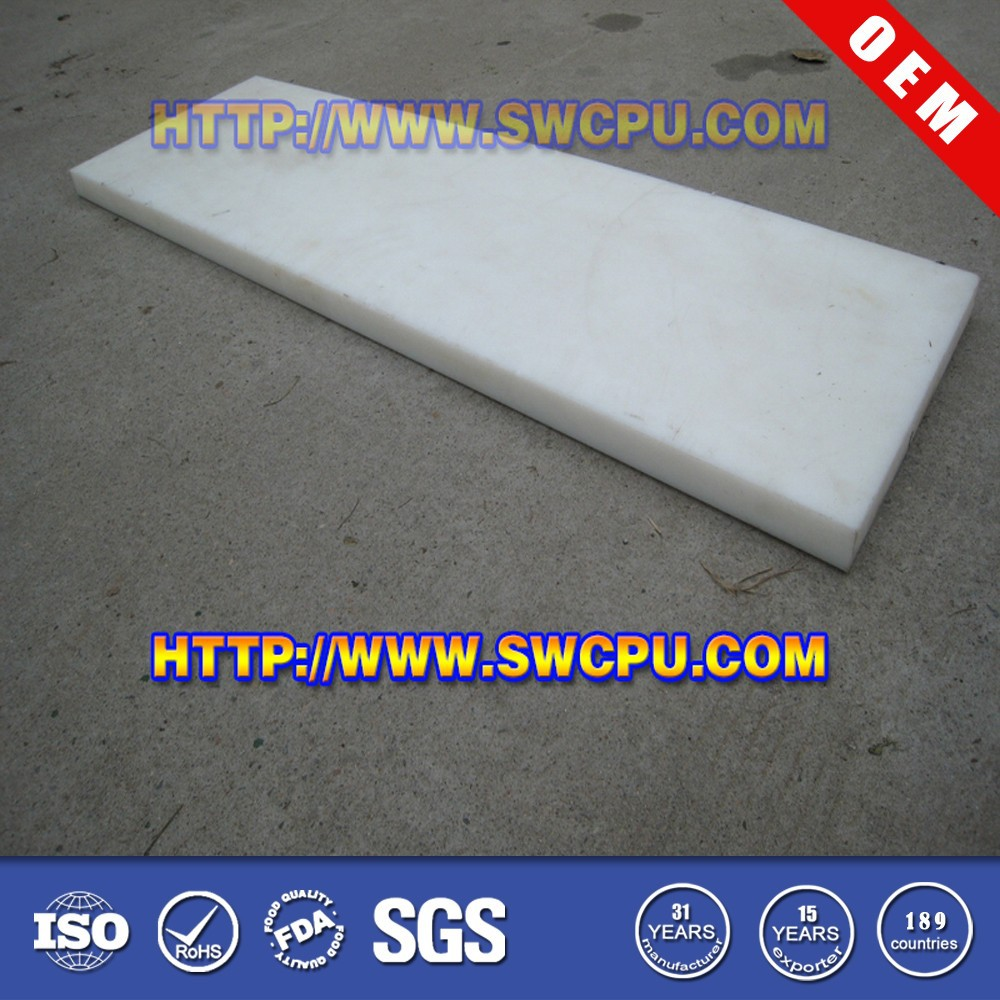White carbon fiber reinforced plastic sheets