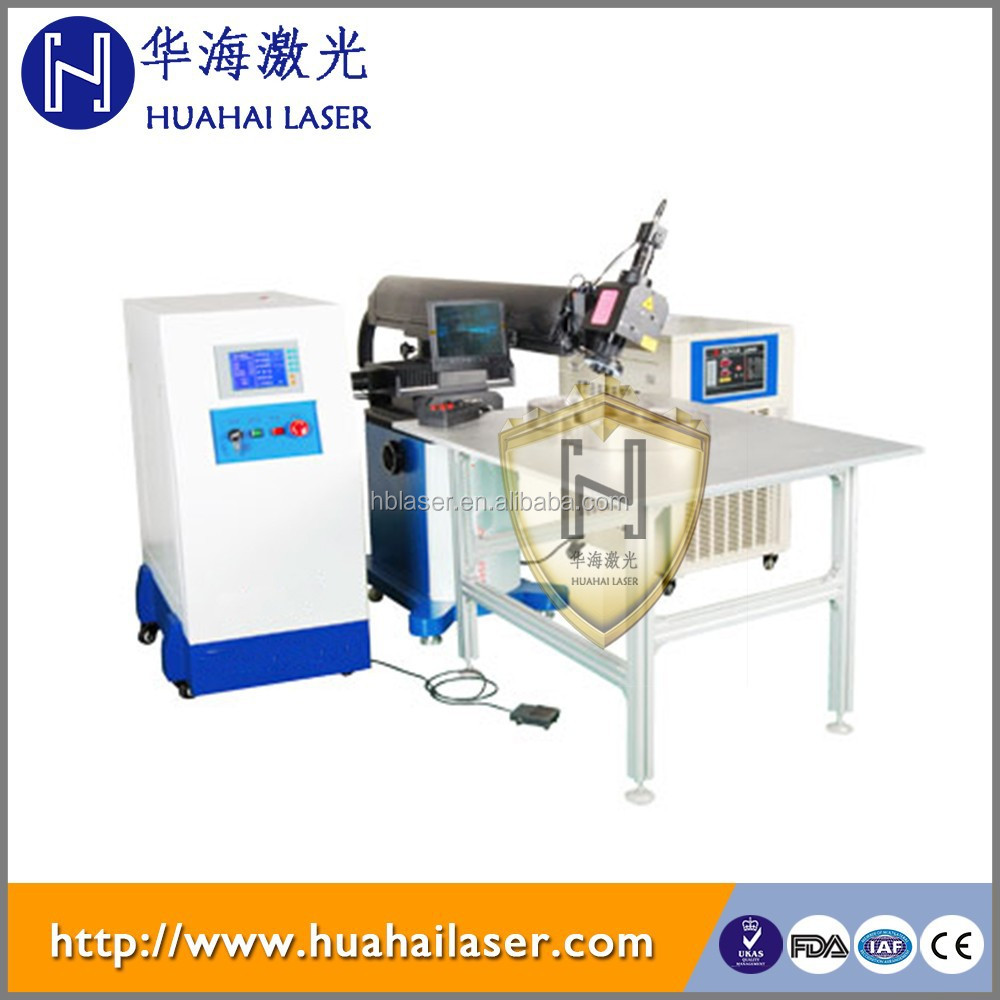 Huahai Laser desktop and portable laser welding machine 300W 400W for jewelry and dental