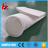 China manufacture good quality 300 micron filter bag
