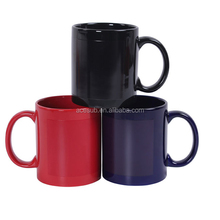 Yiwu Personalized Blank Sublimation Magic Mug