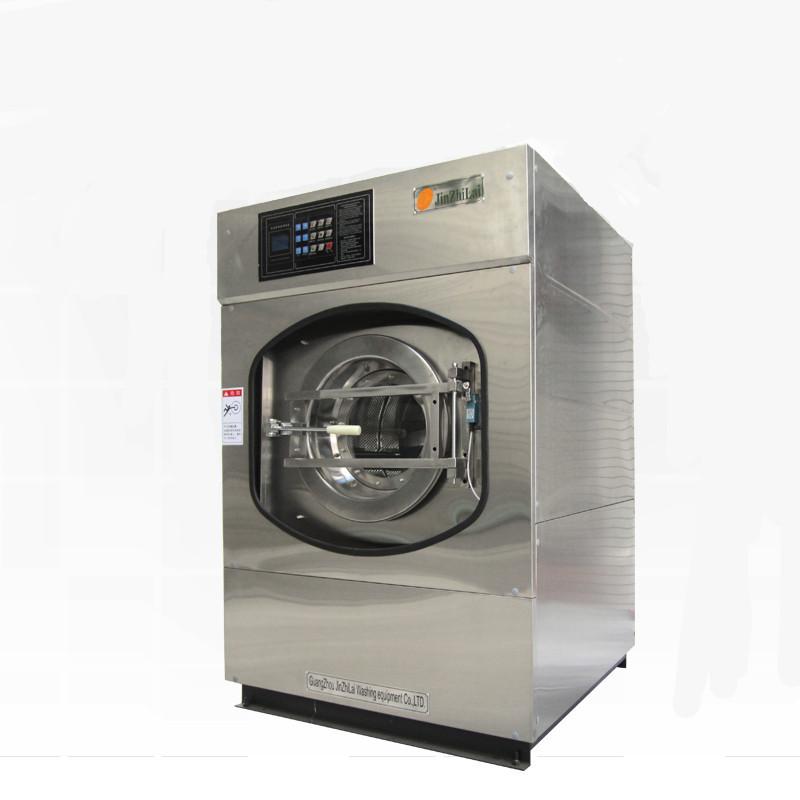 nettoyage de la laine machine professionnel machine laver industrielle equipements de pressing. Black Bedroom Furniture Sets. Home Design Ideas