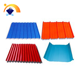 china manufacturers corrugated roofing sheet supplier