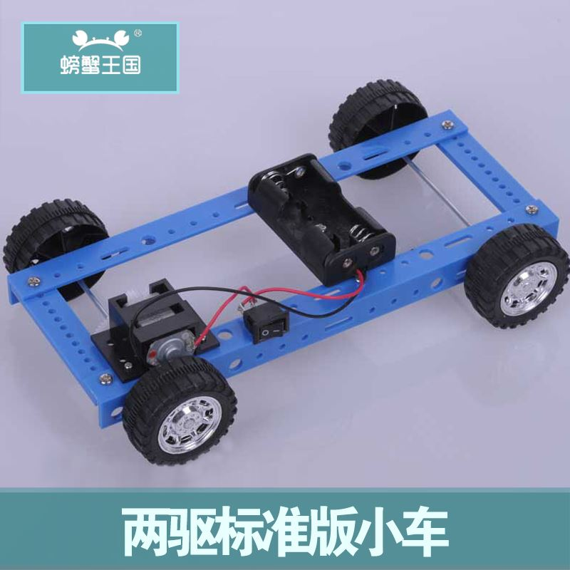 Electric vehicle model assembly DIY introductory student science small experiment creative production children's educational toy