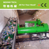 pet plastic bottle crushing washing drying recycling machine/line