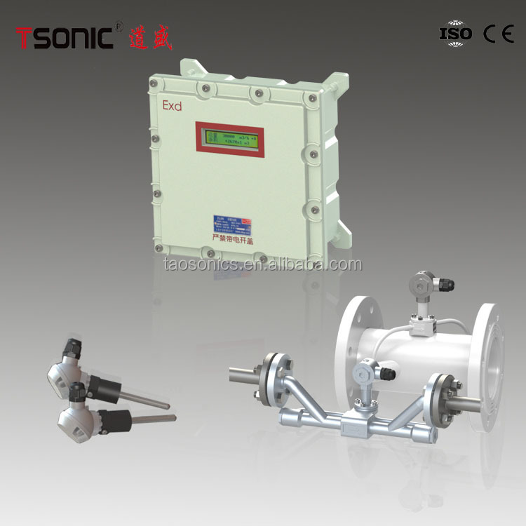 Factory direct selling explosion-proof ultrasonic water flow meter