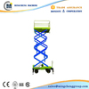 cheap sale 2 Ton to 3 Meter stationary electro-hydraulic scissor lift