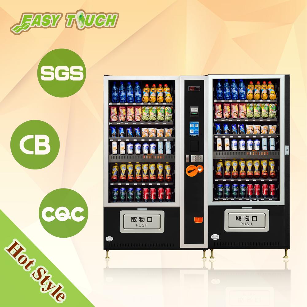 protein vending machine