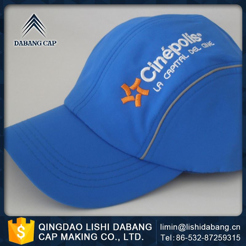 Hot Sell Dry Fit 6 Panel Custom Children Sport Cap And Hat