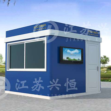 Outdoor traffic police security information kiosk cabin booth with camera