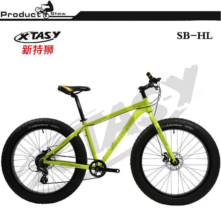 26 inch complete children downhill steel snow bike with modern design