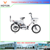 Super quality Aima Byvin Lima Slinra Fekon Haojue A1 electric bicycle/bike