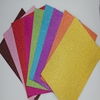 S&Q Special paper A4 Coated Embossing Color Shining Glitter Fancy Paper