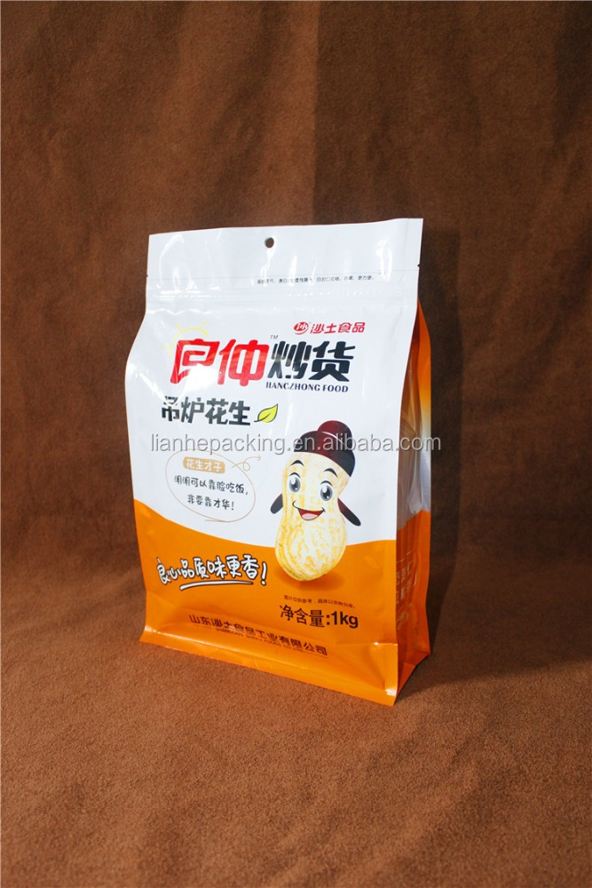 Union Packing sunflower seeds packaging bags/flat bottom zipper pouch for sunflower seeds/ziplock pouch for food grade