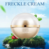 28 Days Freckle Dark Spots Removal Cream Clean Pigment Face Whitening Cream